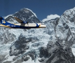 Mountain Flight & Kathmandu City Tour